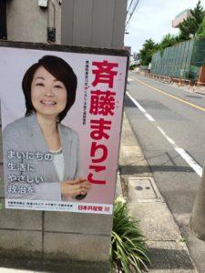 ポスター貼り(梅島)