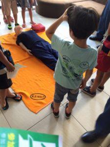 AED-kunnrenn